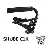 美國製 SHUBB C1K 新款滾輪式移調夾