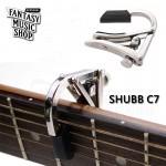 美國製 SHUBB C7 新款滾輪式特殊移調夾 ( 夾三弦 )