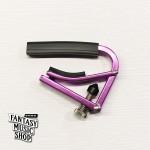 美國製 SHUBB L1 輕量化移調夾 (紫色)