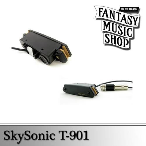 SkySonic 木吉他音孔拾音器 T901 單系統