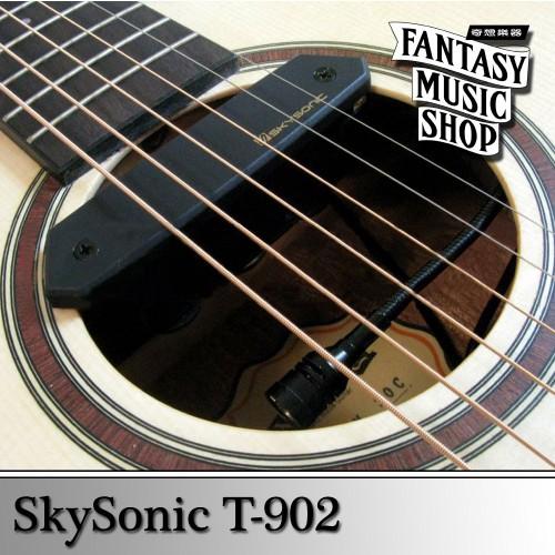 SkySonic 木吉他音孔拾音器 T902 雙系統