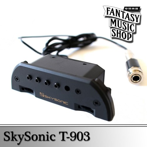 SkySonic 木吉他音孔拾音器 T903 雙系統