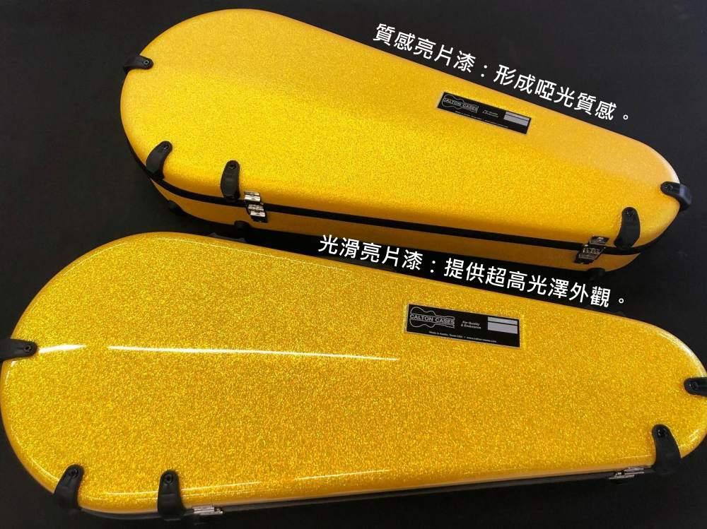 Calton提琴盒