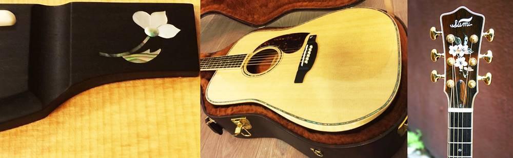 Sumi吉他